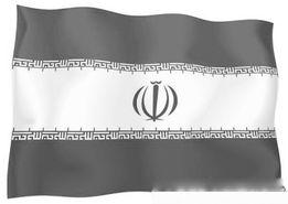 本文作者:孙道辉船长由于联合国对伊朗的长期制裁,而中国和伊朗两国之间的有力外交政策,中国已经取代欧盟,成为伊朗最大的贸易伙伴.