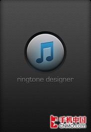 苹果允许铃声编辑器应用进入App Store