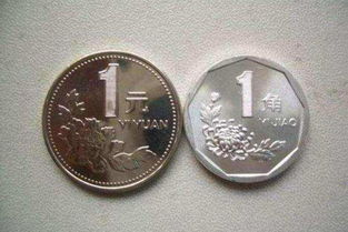 根据央行通知,11月1日起,第四套人民币1角硬币(即菊花1角)将只收不付,新收及库存第四套人民币1角硬币一律作