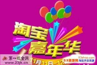 梦幻西游2018嘉年华挑战攻略