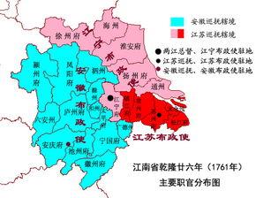 大内斗省 的前世今生 清代江苏为何会有两个省会