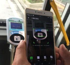 长沙部分公交可刷微信或支付宝买票,只需0.3秒就能坐公交车