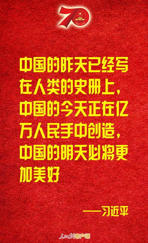 中国外运企业文化金句