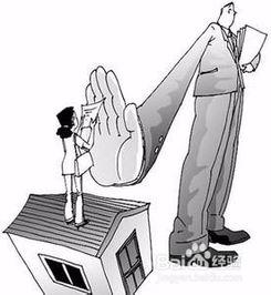 贷款买房子流程(个人住房公积金贷款买)