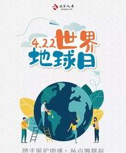 关于地球的十个冷知识