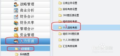 金蝶软件品质模块流程