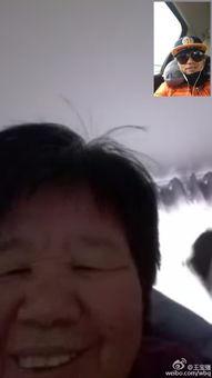 王宝强晒和妈妈视频聊天截图 高度撞脸绝对是亲生的