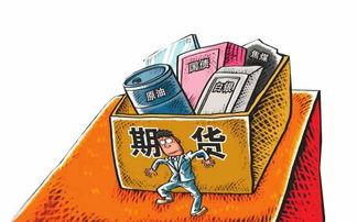 学习股票好,还是学习期货吗?作为新手来讲,比较容易入门的是哪种?