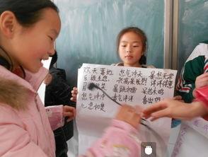 描写学校课堂的四字词语