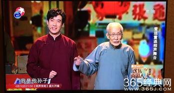 文松夺2017喜剧人总冠军欢乐喜剧人第三季巅峰决战夜排名