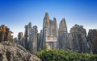 暑假云南旅游景点推荐