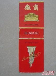 徽商香烟(徽商酒多少钱)