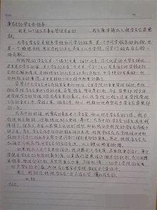 社区发言稿的写法