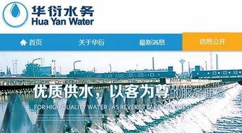 芜湖出厂水检测显示干净安全市民可放心饮用
