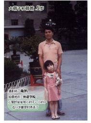 父女二人30年30张合影照感动网友