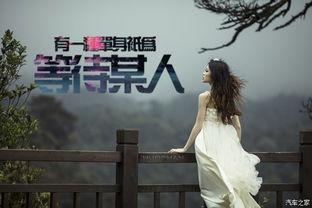 【有一种孤独只为等待某人-敢创敢行_滨州中益鼎顺MG4S店新闻资讯】-汽车之家