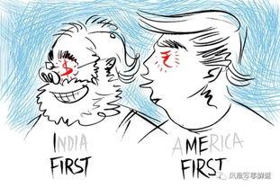 于是,特朗普举了印度的例子: