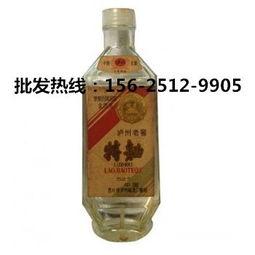 泸州老窖特曲价格表(名酒老窖特曲多少钱1瓶?)