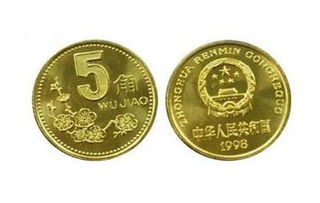 梅花5角硬币那年最值钱 梅花5硬币价格表