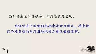 五年级语文下册古诗词青岛版