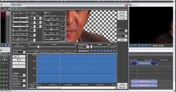 最专业的剪辑软件有哪些
