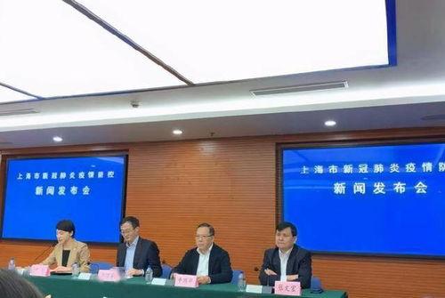 11月21日,河北无新增上海新增2例本土病例张文宏解读