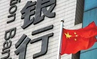 上海房产抵押贷款利率(上海个人房屋抵押贷款)