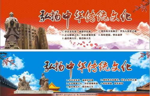 山东弘扬中华优秀传统文化情况