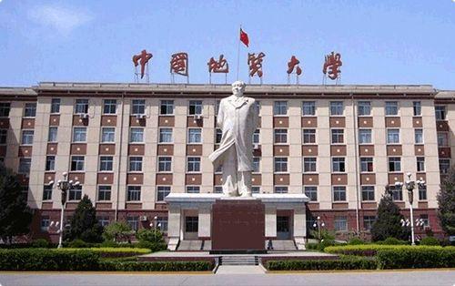 中國地質大學雙一流學科有哪些