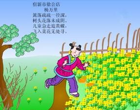古诗中描写春天景色的诗句_描写春天的诗句古诗
