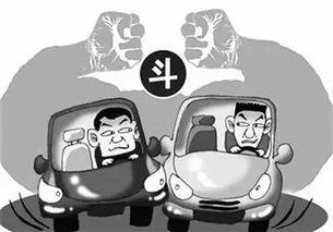 """司机常发火要找原因,""""路怒症""""也是一种病记者经查询资料获悉,""""路怒症""""一词最早起源于美国。"""