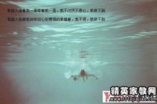 男人伤心失望的短句子说说心情短语