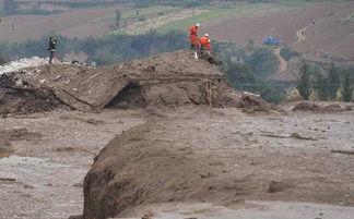 襄汾尾矿库溃坝事故造成56人死亡 搜救正继续