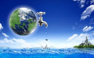 水资源保护小常识