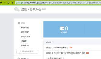 HttpClient首页 文档和下载 网络工具包