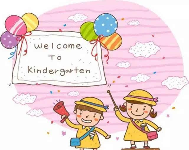 幼儿园生命健康安全小知识