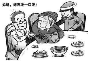 孝养父母尊敬长辈最基本四条日常礼仪