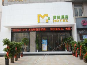郑州最新点评五星级酒店排行榜,郑州最新点评五星级酒店排名