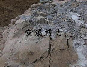 阿勒泰岩石无声破碎剂多少钱一方