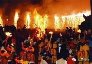 火把节是什么节日(火把节是哪个族的节日)