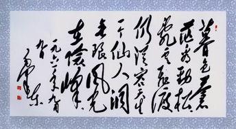 书法艺术(王羲之书法)_1876人推荐