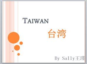 中文在线翻译成英文的方法介绍
