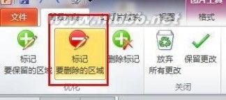 word怎么加深的文字颜色