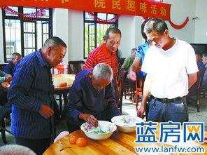 集美六类老人入住养老机构后有补贴每月5001000元