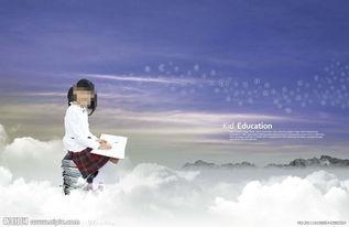 坐在云雾上的孩子图片