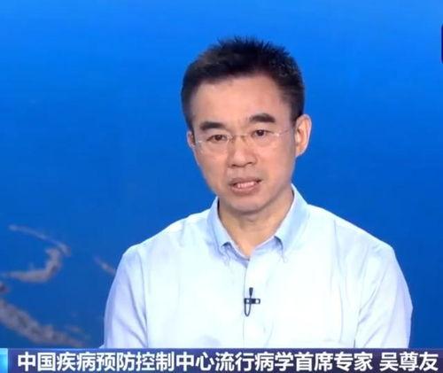 吴尊友称大连疫情与北京无确切关系污染的海产品输入可能性更大