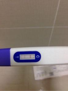 末次月经6月8日,7月14早晨验孕棒测试一条深一条很浅,是怀孕了吗