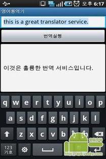 手机转换器下载 手机转换器手机版下载 手机转换器安卓版免费下载 豌豆荚官网