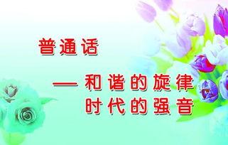 普通话考试范文23.我的假日生活