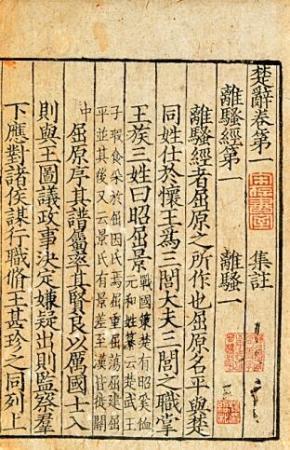 国家兴典籍幸记国家典籍博物馆中华传统文化典籍保护传承大展